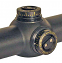 Bushnell Trophy 4-12x40 Turrets